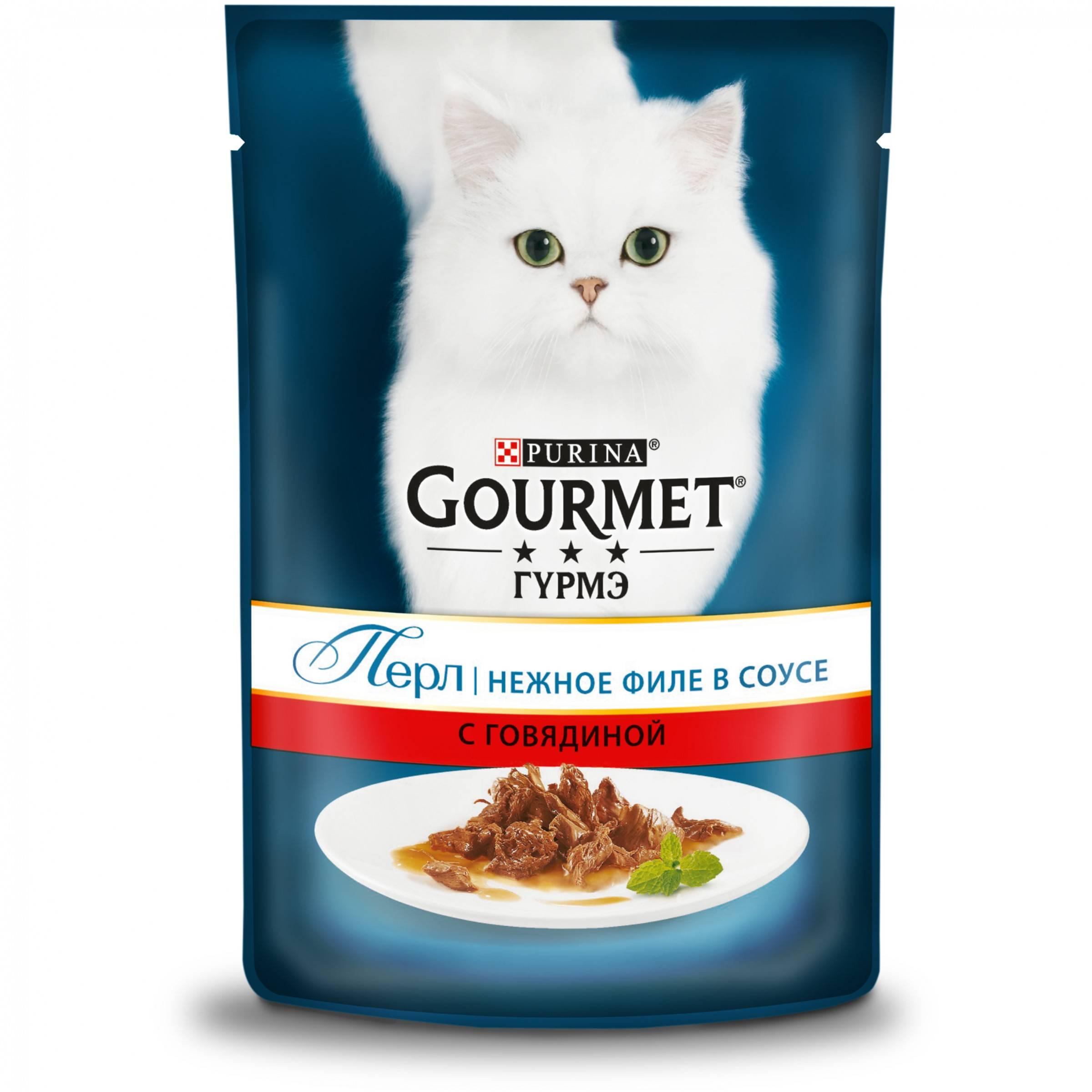 Гурме корм для кошек: обзор видов, отзыв ветеринара на состав