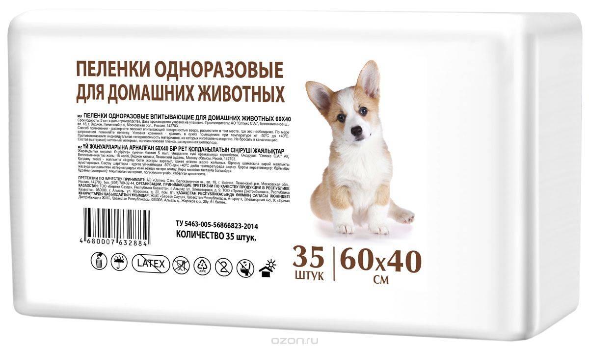 Многоразовые, впитывающие пеленки для собак — характеристики, преимущества, советы по выбору