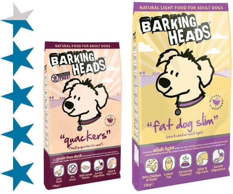 Топ-5 лучших влажных кормов для собак: краткий обзор популярных марок, их состав и фото