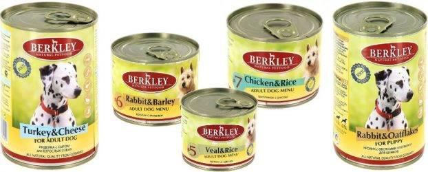 Консервы беркли (berley) — немецкое качество в корме для собак