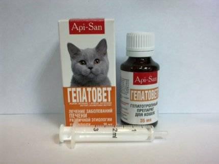 Гепатовет для кошек: инструкция, отзывы, цена