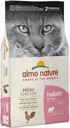 Корм альмо натюр (almo nature) для кошек: отзывы, цена, состав