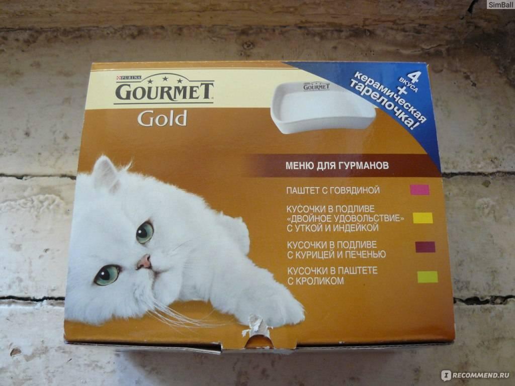 Корм «гурме» для кошек: польза, особенности составов