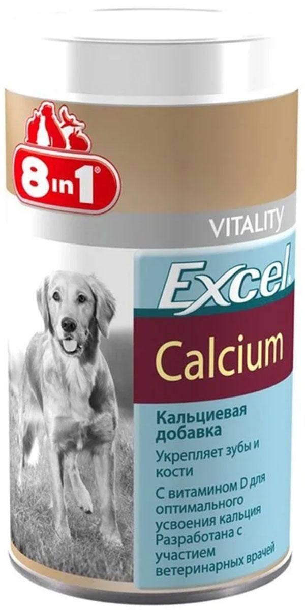 Витамины для суставов для собак
