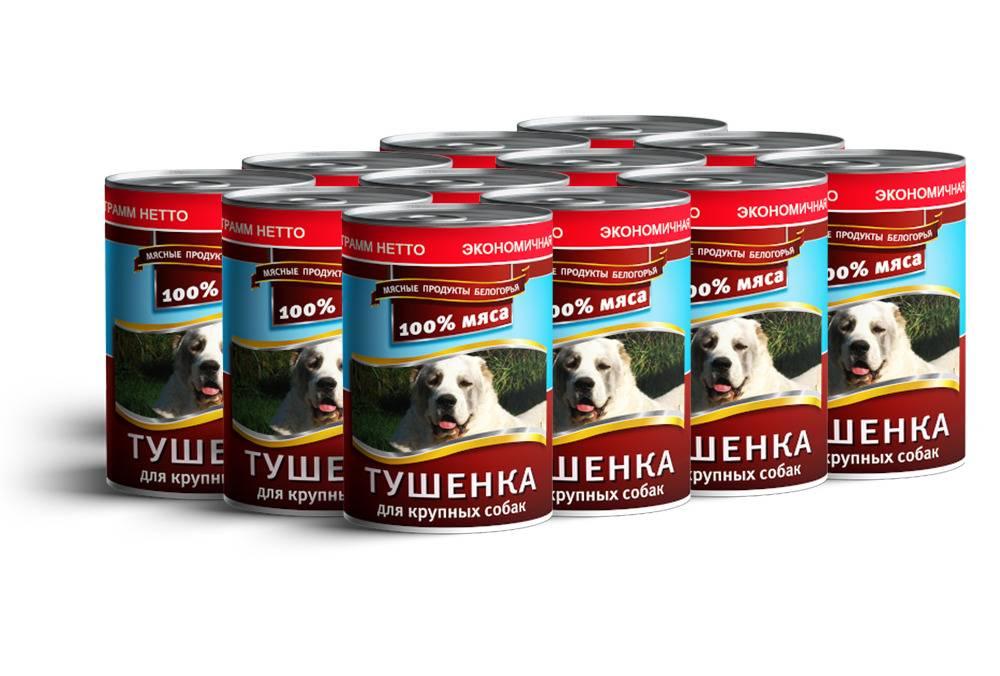 Корм грандин (grandin) для собак