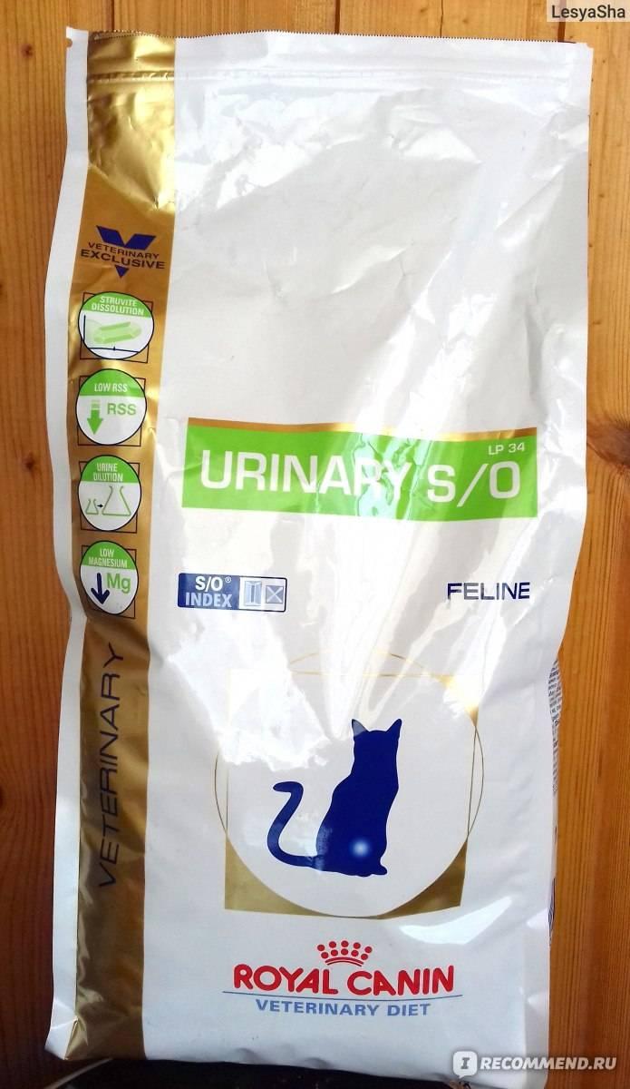 Роял канин уринари для кошек: состав, инструкция по применению